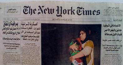 The NY Times Publishes More Fake News