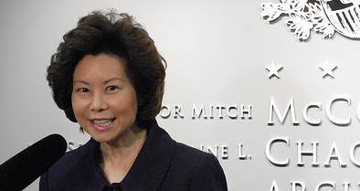 Elaine-Chao-McConnell-Center-CC