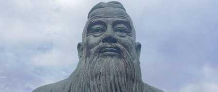 American Universities Adopting Communist Chinese 'Confucius Institutes'