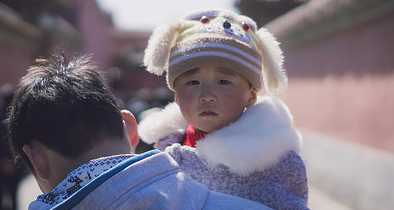 How the UN Helps Implement China's Two-Child Policy