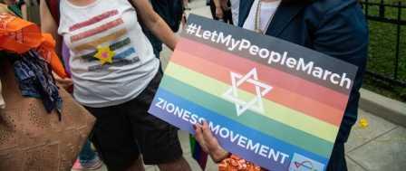 Lesbian March in D.C. Bans 'Nationalist Symbols,' Including Israeli Flag