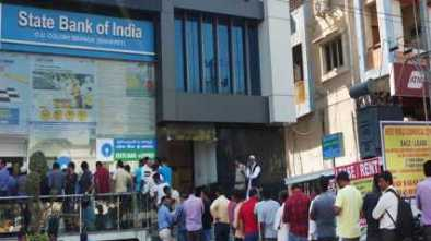 Over 90% of ATMs in Northern India Have No Cash