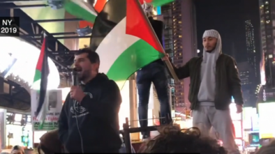 Pro-Hamas Groups Say Israel Has No 'Right to Exist' at Times Square Rally