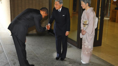 Trump Just Met The Japanese Emperor, But He Didn't Bow